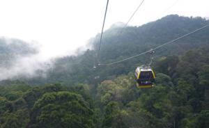 Ba Na: Mountain Station near Da Nang